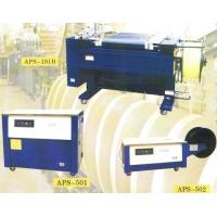 China PP strapping band wrapping machine on sale