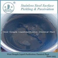 China Stainless Steel Pickling And Passivation Gel Paste-SS Weld Pickling Passivation Paste on sale