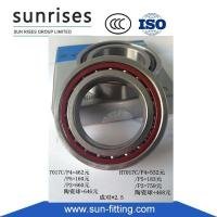 Buy cheap FAG Angular Contact Ball Bearing Spindle Bearing HCS7014-C-T-P4S 70x110x20mm from wholesalers