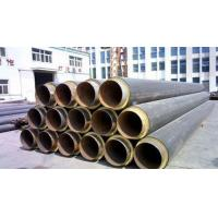 Quality High Quality Polyurethane Thermal Insulation Pipe for sale