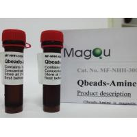 Buy cheap Ceramic Capacitors Magnetic Qbeads-Amine from wholesalers
