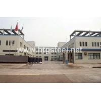China Casas Em Steel Frame Structure for High-risesteelstructureworkshop/warehouse Used Factory for sale