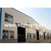 OEM Customized Beam Flange and Web for Long Span Metal Warehouse Building with ISO Code for sale