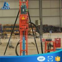 Buy cheap Small Light Weight Electric Portable Dth Rock Blast Hole And Soil Auger Drilling Rig from wholesalers