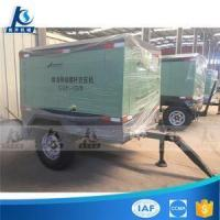 Buy cheap Low Medium High Air Pressure Diesel Engine Screw Portable Trailer Type Air Compressor For Blasthole from wholesalers