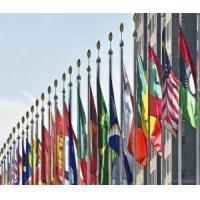 Buy cheap Best International Relations Masters Programs from wholesalers