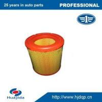 Buy cheap FAW Truck Spare Parts CA1041 Air Filter from wholesalers