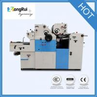 Buy cheap Satellite Invoice Offset Printing Machine from wholesalers