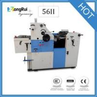 Buy cheap Single Color Offset Printing Machine from wholesalers