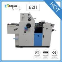 Quality Single Color Offset Printing Machine for sale