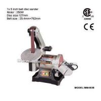 Buy cheap Enclosed Induction Motor 1x5 Inch Belt Disc Sander from wholesalers