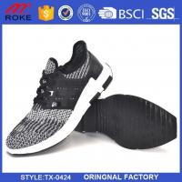 China Cushioned Collar for Comfort Lace-up Front for Optimal Fit Spore Shoes for Men on sale