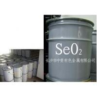 Buy cheap Selenium dioxide from wholesalers