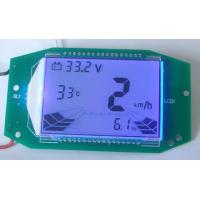 Buy cheap Segment LCD module ODOMETER from wholesalers