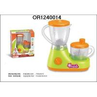Buy cheap Item name: MEN'S PAIR OF GLASSES OF ORANGE JUICE MACHINE (ELECTRIC) from wholesalers