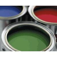 Buy cheap Paint Chemicals from wholesalers