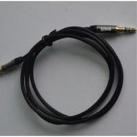 Buy cheap Kiirie AUX Cable from wholesalers