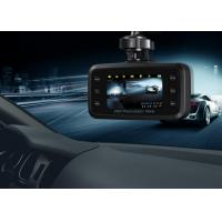 Buy cheap 360 View Angle HD Car DVR from wholesalers