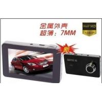 Buy cheap Dual Lens from wholesalers