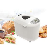 Buy cheap Full automatic bread machine BM-8103 Automatic bread machine from wholesalers