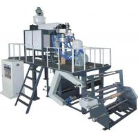Buy cheap SJF-55、60、70 Series PP Film Blowing Machine from wholesalers