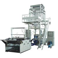 Buy cheap Double-layer Common-extruding Film Blowing Machine from wholesalers