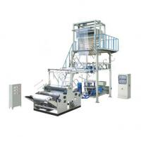 Buy cheap SJ-B PE Heat Shrink Film Blowing Machine from wholesalers