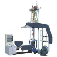 Buy cheap General film blowing machine from wholesalers