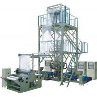 Buy cheap Three-layer Common-extruding Film Blowing Machine from wholesalers
