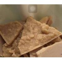 Buy cheap bk-EBDP (Crystals) bkedbp hot sale from wholesalers