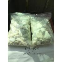 Buy cheap 4-cprc from wholesalers
