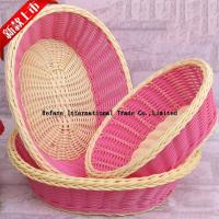 Buy cheap snack basket from wholesalers