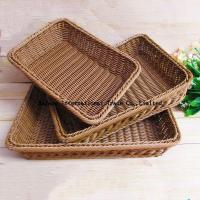 Buy cheap fruit and vegetable basket from wholesalers