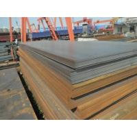 Quality Mirror Finished 1mm 1.5mm ASTM 202 201 Stainless Steel Plate for sale