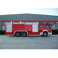 China Dry Powder Fire Pumper Truck , Dummy Plate Thickness 3mm Fire Service Truck on sale