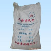 Quality phosphate sodium tripolyphosphate Yunnan Dingxin for sale
