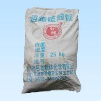 Quality phosphate barium sulfate for sale