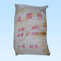 Quality phosphate potassium sulphate for sale