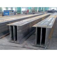 Quality Coshare Adequate Production Good Ductility profiles mild steel h beams for sale