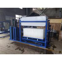 Quality DOTB10 Direct Cooling Ice Block Machine for sale