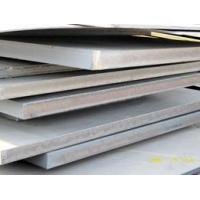China carbon steel plate mill astm standard steel plate size container steel plate size on sale
