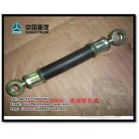 Quality SINOTRUK air compressor oil pipe VG1560070050 for sale