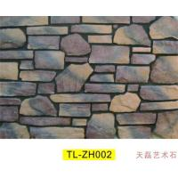 Quality Combination type ZH000 series ZH002 for sale
