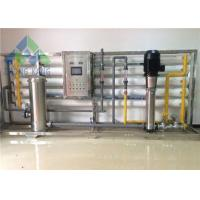 China 99% Desalted Rate Seawater Reverse Osmosis Plant 4040 PP Membrane Material on sale