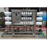 China Highly Intelligent Sea Water Filtration System , Sea Water Purifier Plant 3KW on sale