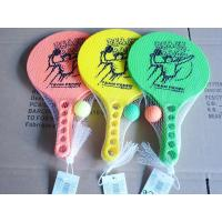 Buy cheap Customized OEM PP Beach Paddle Set from wholesalers