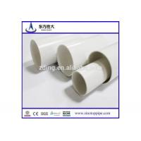 Quality US $1 - 50 / Meter PVC Pipe Suppliers for sale