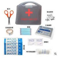 China 16020008 first aid kit box,first aid kit survival,first aid kit travel on sale