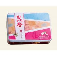 Buy cheap Mooncake|Gift Pack from wholesalers
