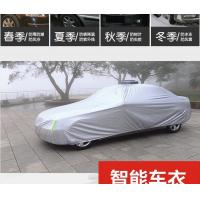 China Auto car cover on sale